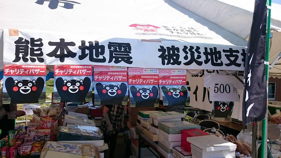 北秋田市開催の様子